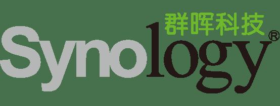 SynologyLogo_chs_no_slogan_for_web